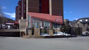 New entrance 2012